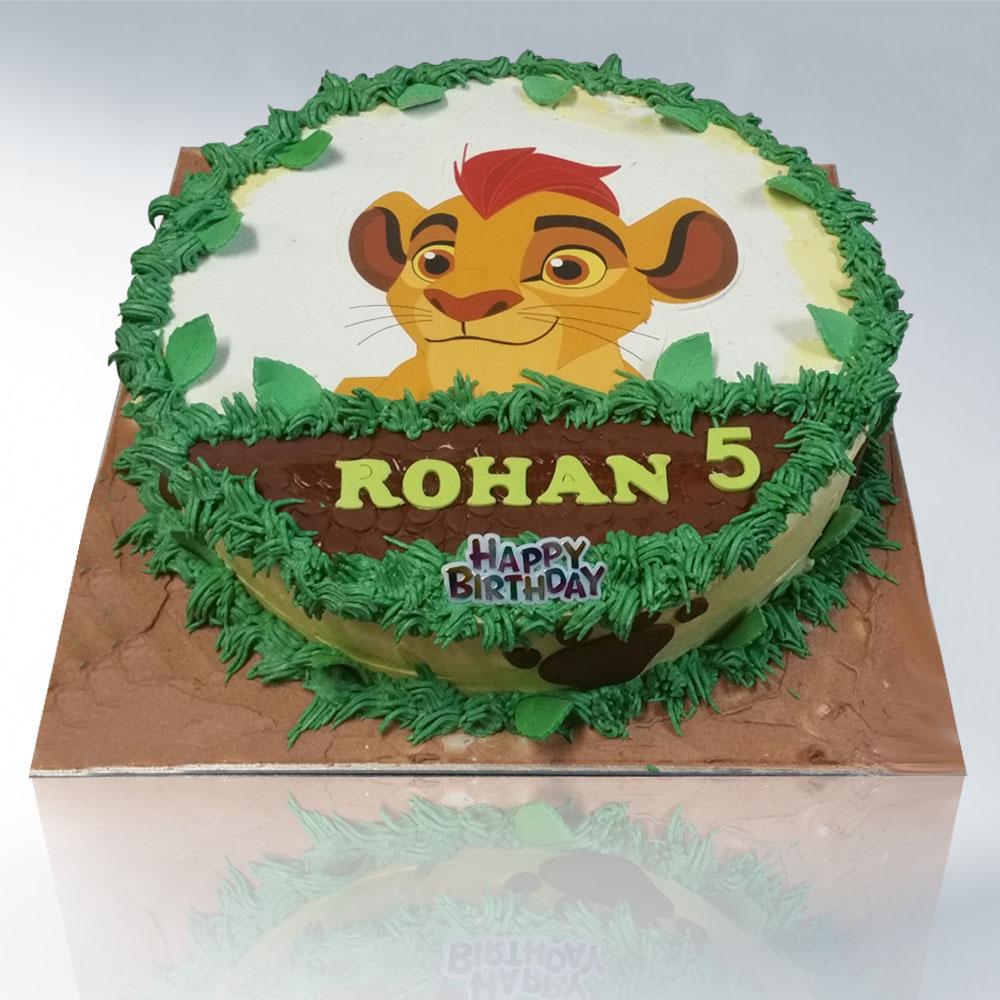 Lion Guard Cake Extreme